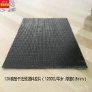 碳纤酚醛12K固化胶片